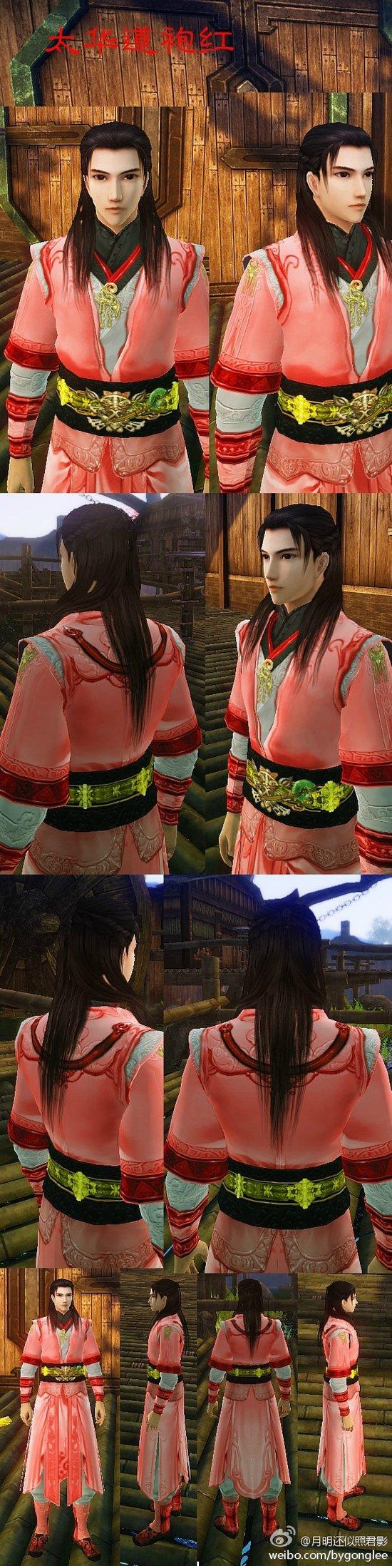 《古剑2》MOD 夏夷则外装mod红色版太华道袍