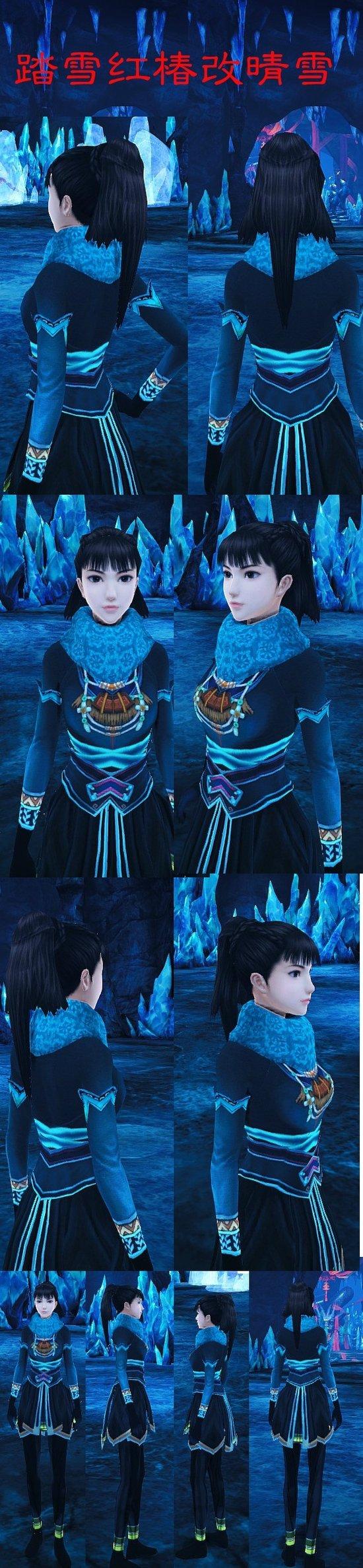 《古剑奇谭2》MOD 闻人羽踏雪红椿改晴雪装