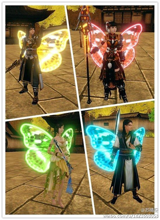 《古剑奇谭2》特效mod  亮瞎眼的战斗蛾子