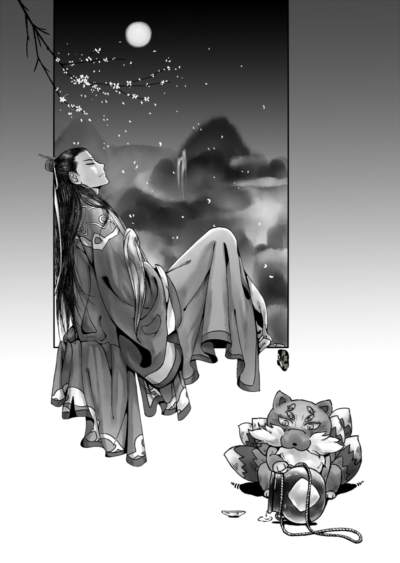 《古剑2》温清同人图 干了这坛雄黄酒