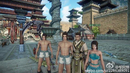 玩家《古剑ol》中偶遇孟总 脱衣求合影