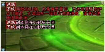 古羌传奇日常活动——大禹治水