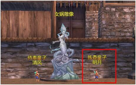 古羌传奇特色玩法介绍——忠义值