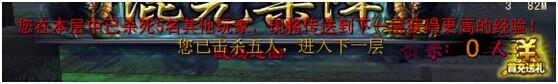 古羌传奇激情战斗——混元杀阵