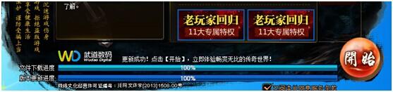 古羌传奇新手指南——登录游戏