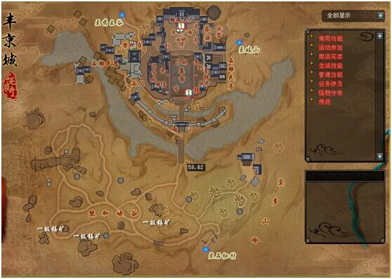古羌传奇新手指南——任务系统