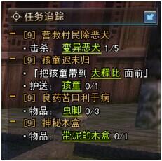 古羌传奇新手指南——游戏界面