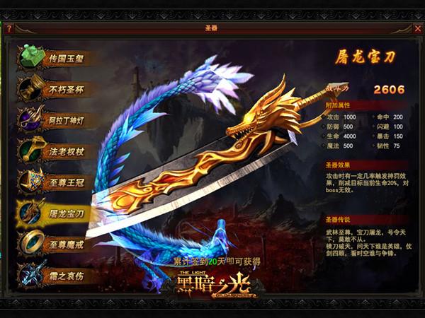 youxi.com/gamedownload.html