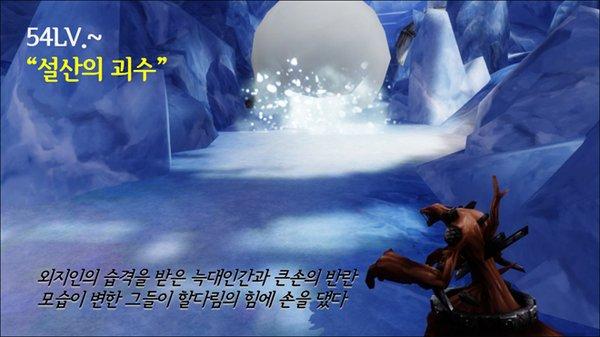 韩服疾风之刃1月23号更磅更新简要翻译介绍