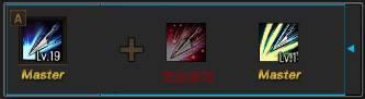 玩家分享《疾风之刃》猎刃星刷图加点