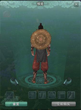 隐元秘鉴 《剑网3》帮会成就及奖励一览