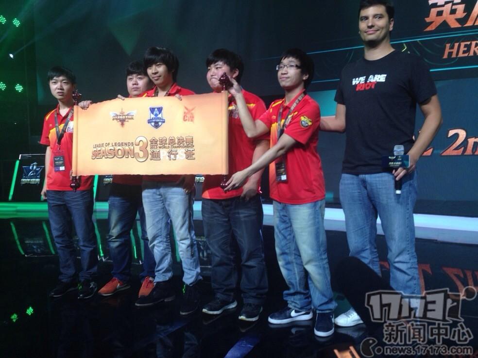 lol s3中国区总决赛:皇族3:1怒斩omg
