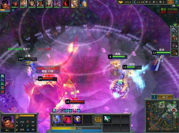 梦三国2游戏模式介绍 梦三国2有哪些竞技模式