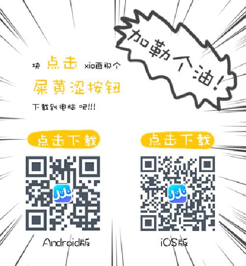 """参与""""JU宅天下"""",赢取《梦三国2》官方COSER资格"""