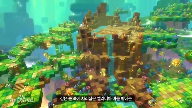 冒险岛2魔法密林