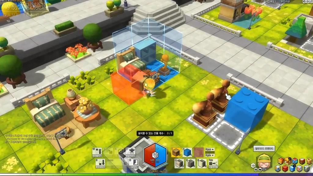 冒险岛2首测游戏截图