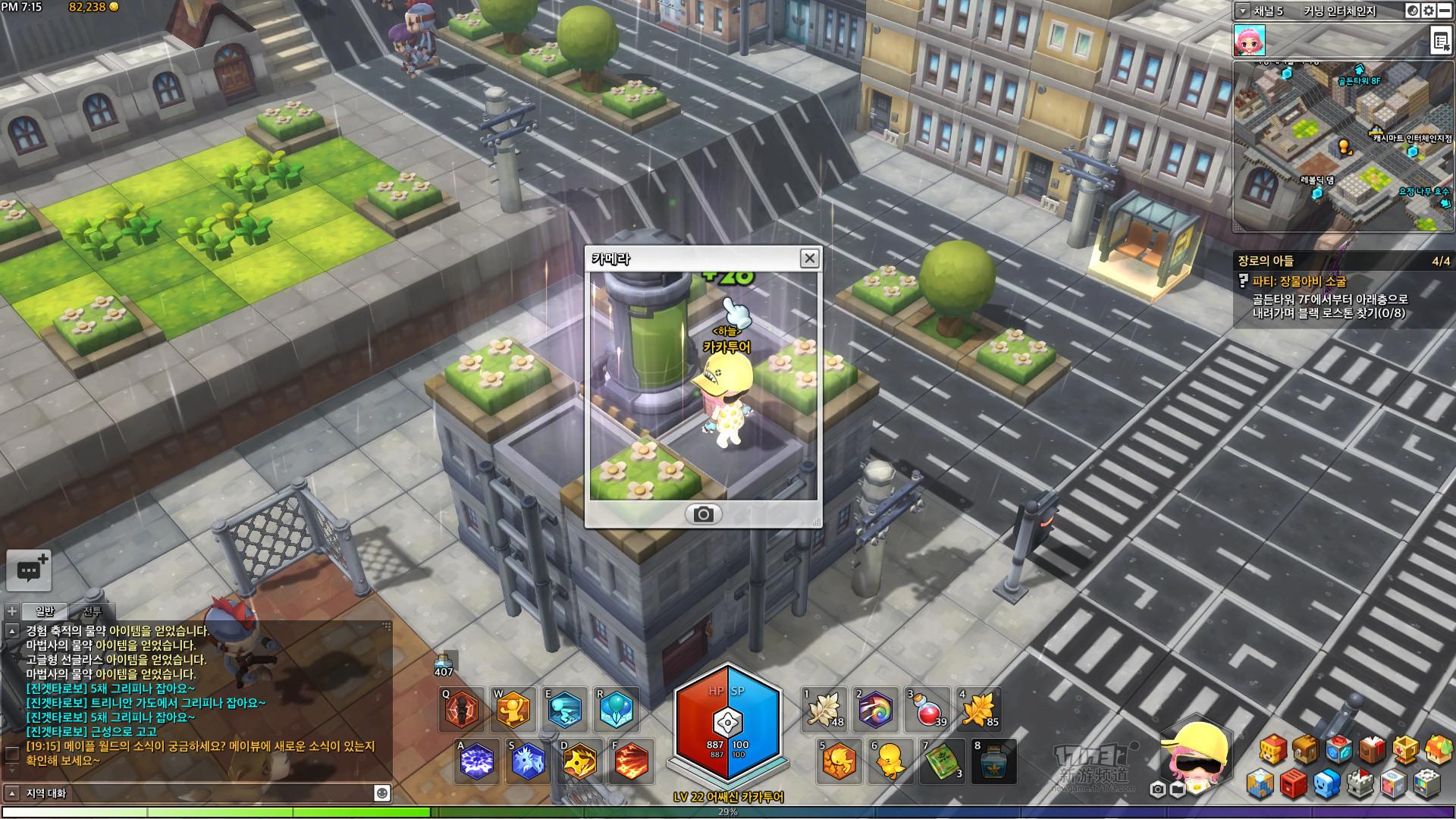 冒险岛2β测试游戏截图