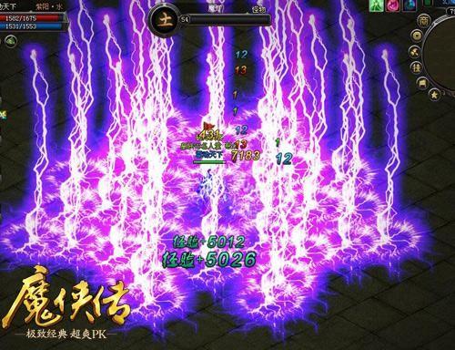 PVP万人城战开启 《魔侠传》今日19时内测