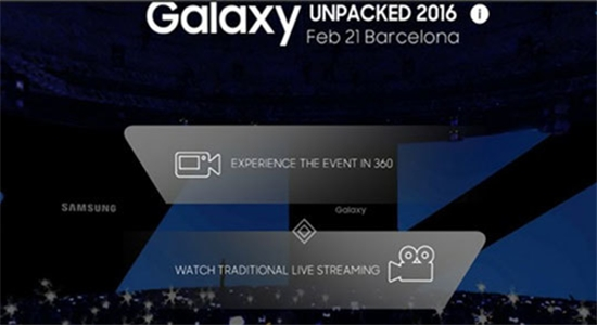 三星将在Gear VR中直播其MWC Galaxy发布会
