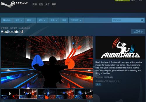 VR音游《音盾》试玩视频曝光 4月登录steam