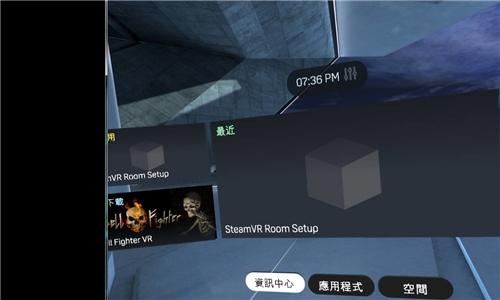 HTC Vive全面试玩实测 开启游戏体验新次元