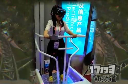 外媒:中国VR产业吊炸天!将赶超美国众公司
