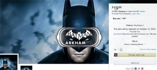 亚马逊曝光PSVR游戏零售价格!在百元以上