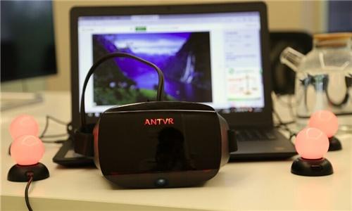 蚁视二代VR头盔众筹高达千万 完美收官