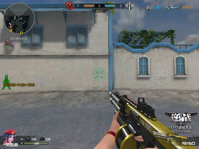 PVE玩家爆破首选神器—飓风之龙评测