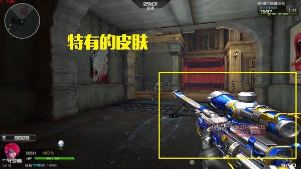 逆战新版本爆料:神秘的职业联赛武器出现