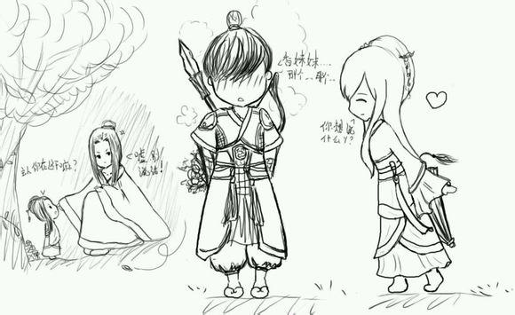 天涯明月刀玩家手绘漫画:唐萌