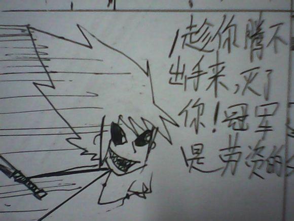 玩家纯手绘dnf小漫画 神与地下城小故事第2集