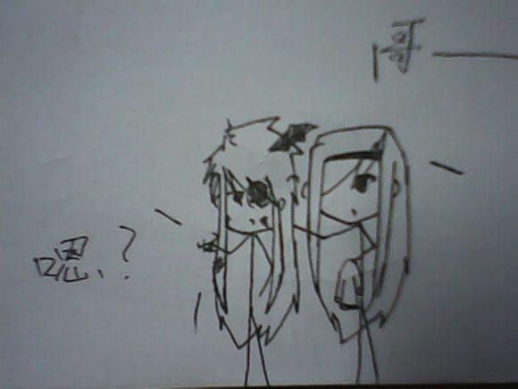 玩家纯手绘dnf小漫画 神与地下城小故事第10集