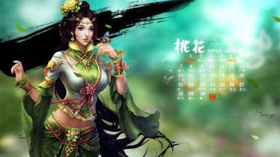九阴茗剑阁超可爱的手绘图