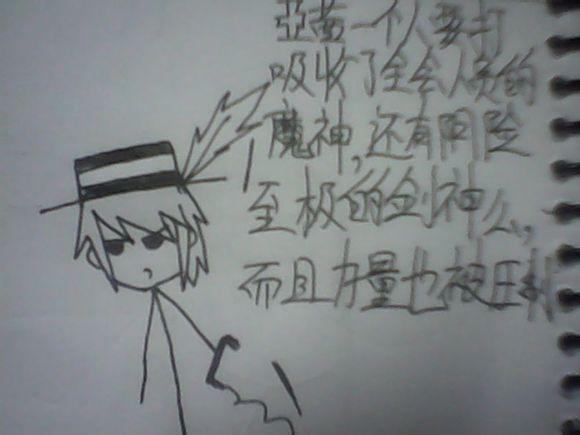 玩家纯手绘dnf小漫画 神与地下城小故事第14集