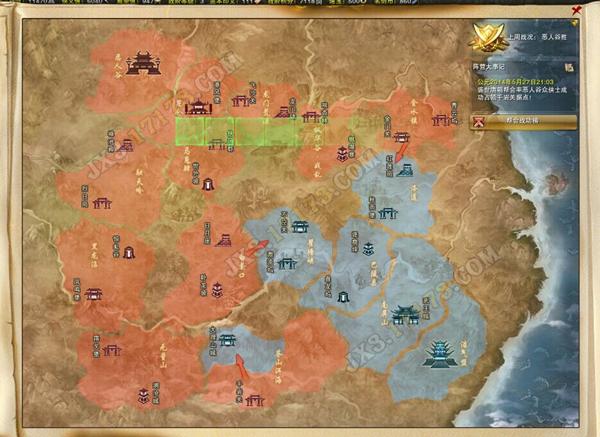 中国地图立体沙盘下载