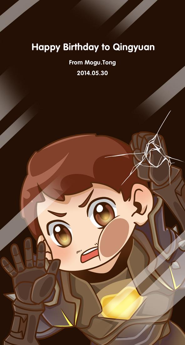 洞窟萌妹画萌图:老大生日快乐 么么哒,找个有手艺的妹子是件多么幸福的事~