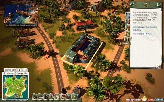 《海岛大亨5》隐藏dlc建筑一览_pc单机_单机游戏_.com