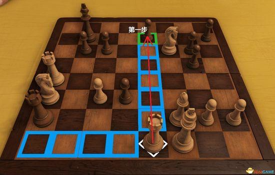 看门狗 西洋棋攻略