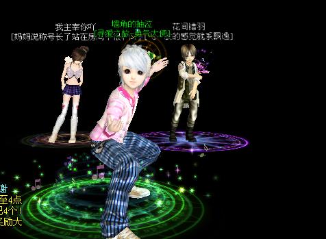 夜场舞蹈最简单的动作_最浪漫的舞蹈游戏