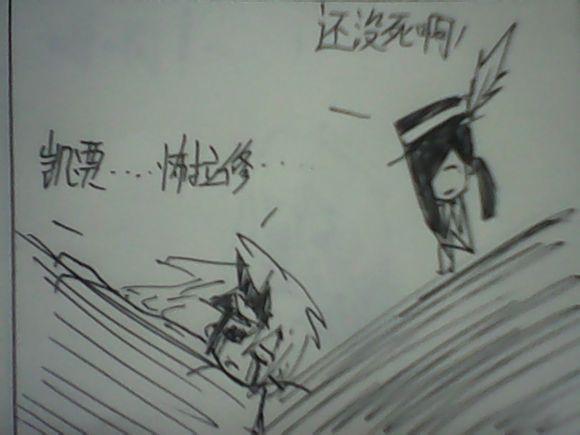 玩家纯手绘dnf小漫画 神与地下城小故事第34集