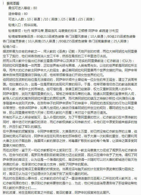 剑网三音乐简谱