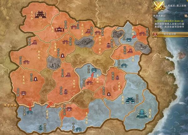 剑网3扬州城地图