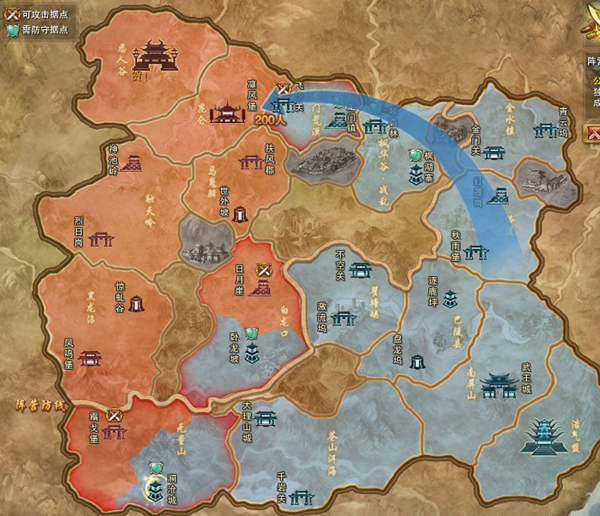 6月19日周四全区全服据点战争沙盘地图汇总图片