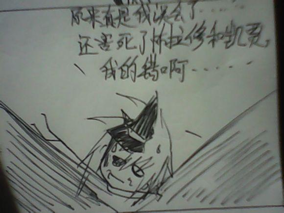 玩家纯手绘dnf小漫画 神与地下城小故事第35集
