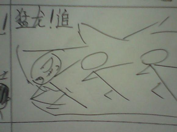 玩家纯手绘dnf小漫画 神与地下城小故事第37集