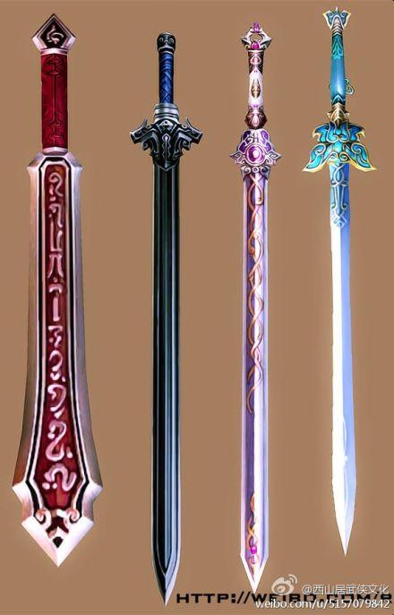 御 剑 情缘 中国 版