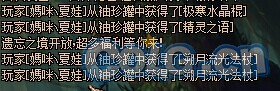 dnf土豪怒买23套国庆礼包换SS罐子 结果很淡定!