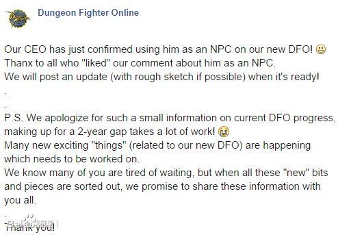 DNF国际服官方招募 玩家翻译和CEO当NPC的事