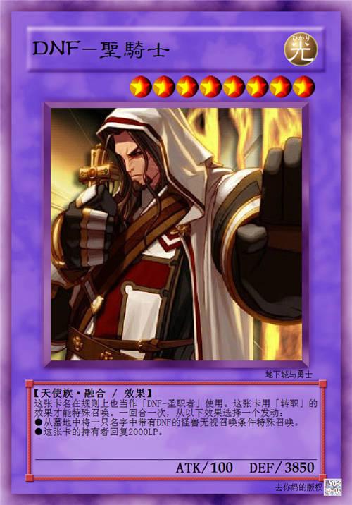三幻神卡组2014_玩psp游戏王卡片力量6玩了好长时间最近突然想组一副三幻神的